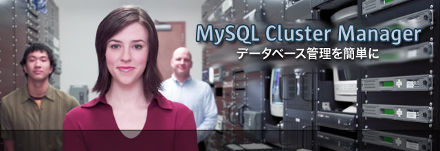 MySQL Cluster Manager - Simplifying Database Management